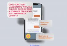 DESI_chatbot